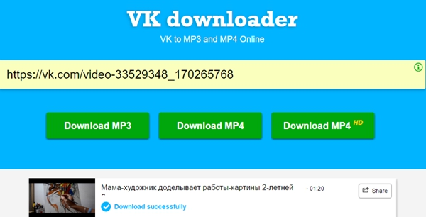 vk downloader chrome video